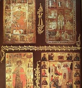 Byzantine Icons with Borders
