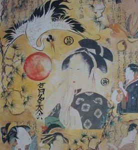 Geisha and the Crane